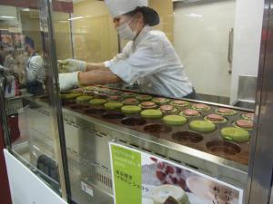 アオキサダハル東京焼きマカロンショコラアオキサダハル526