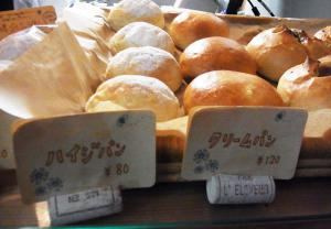 いとだパン 59
