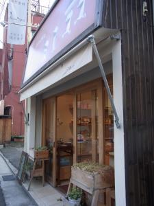 シノワ (shinowa)767