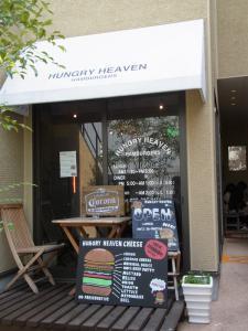 ハングリーヘブン 福岡今泉店57