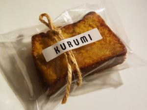 クルミ (KURUMI)7