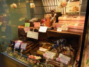 チョコレートショップ ソラリアプラザ店 38