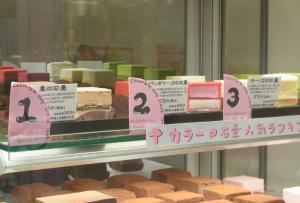 チョコレートショップ ソラリアプラザ店 41
