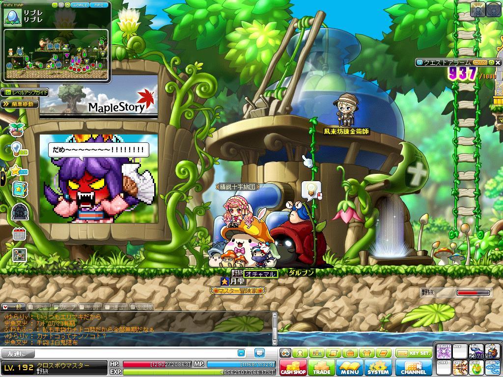 Maple140202_033012.jpg