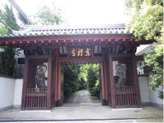 0623-tozenji1.jpg