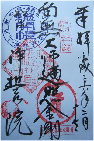 s0217-matsumoto.jpg