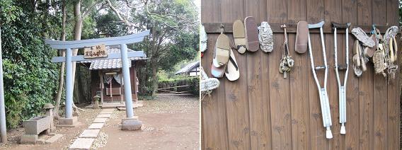 b0422-3 足尾山神社