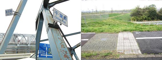 b0422-11 千葉県境-埼玉県境