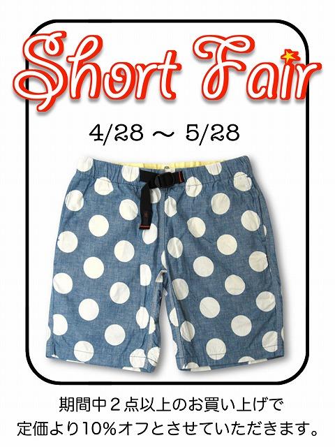 short fair
