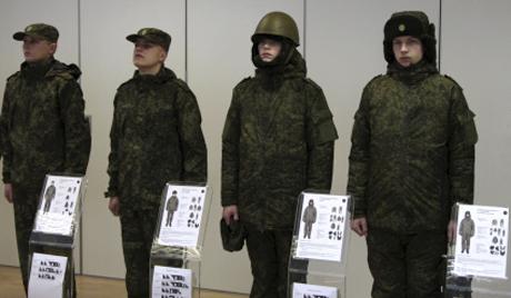 ロシア新型迷彩服「ラートニク」