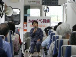240616語り部列車2
