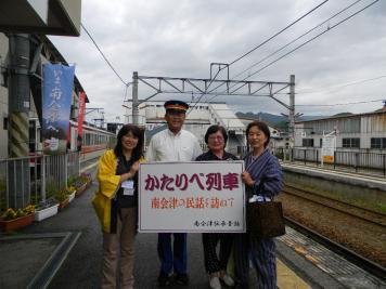 240616語り部列車4