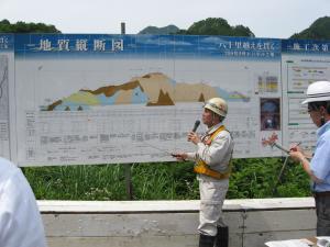 9号トンネル工事説明