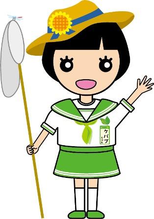 緑のツイート大使