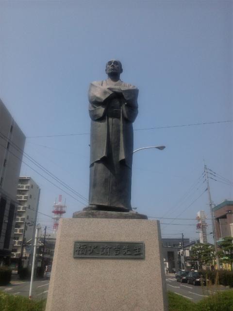 福澤諭吉像