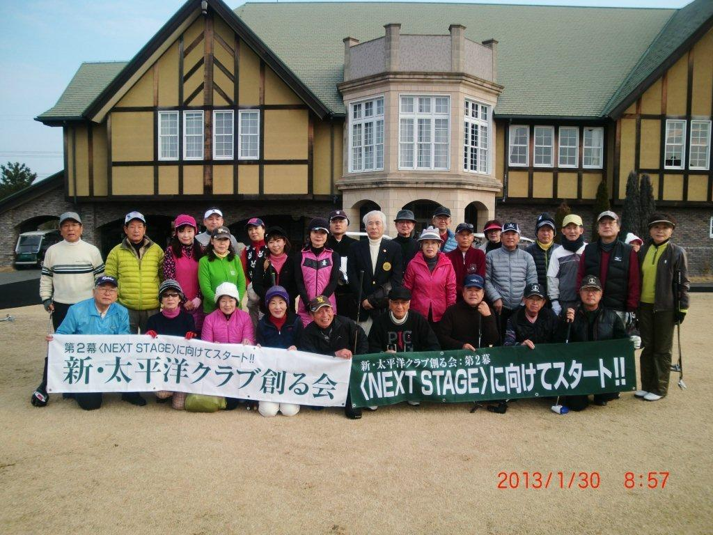 4thconpe_takara_130130.jpg