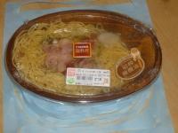 蒜炒培根義大利麵141117