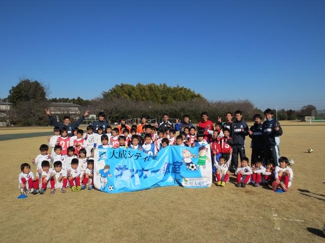 大成 サッカー教室 2014-12-13 (5)_R