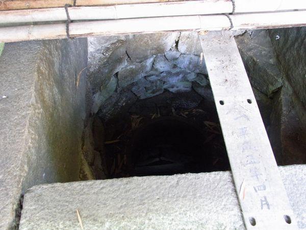 菅公の手掘井戸3