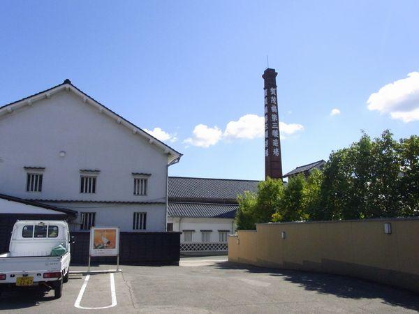 賀茂鶴第三醸造場