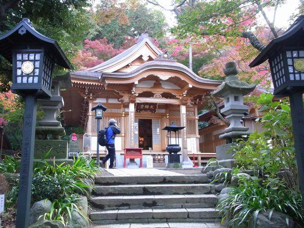 高幡大師堂