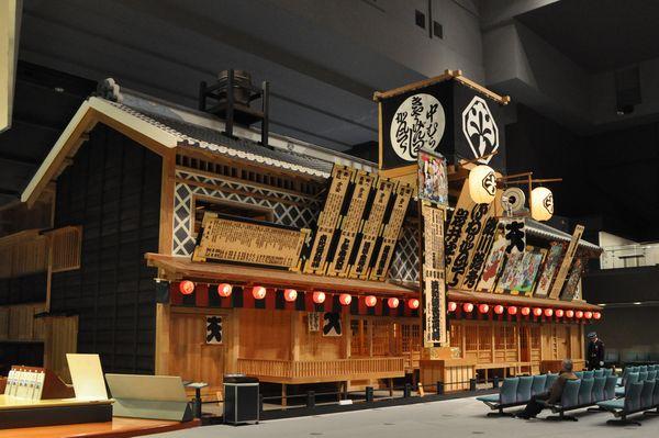 江戸東京1