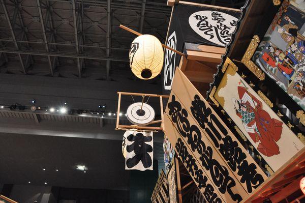 江戸東京2
