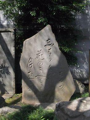 金王八幡神社10