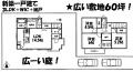 物件番号3872 広~い庭付の新築3LDK貸家!