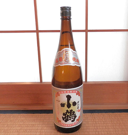 s-sake.jpg