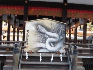 下賀茂神社(京都)の干支の絵馬