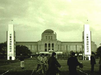 絵画館前広場 出初式1963