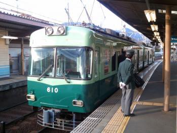 京阪大津線