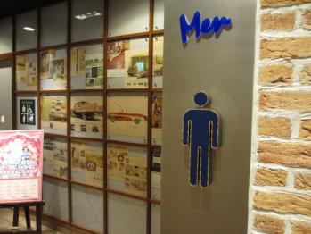 京王百貨店のトイレ01