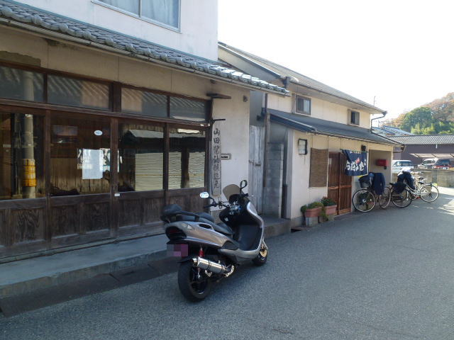 P11807401.jpg
