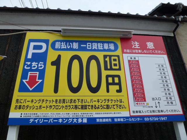P1180816.jpg