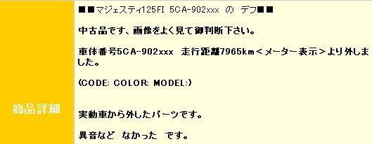 k_gia2.jpg