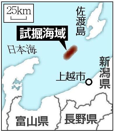 新潟県沖に大規模油田