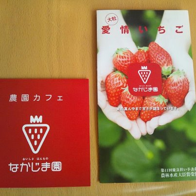 県議会 産業振興対策特別委員会【県外調査】③