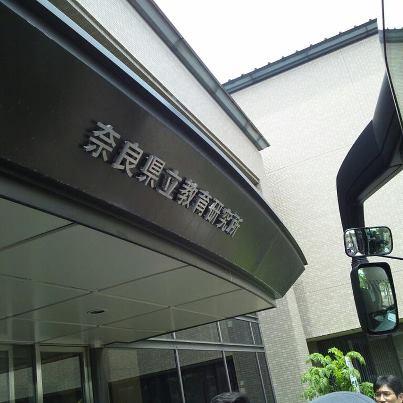 県議会 文教警察委員会[県外視察]②