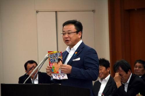 栃木県議会 第314回通常会議 予算委員会総括質疑