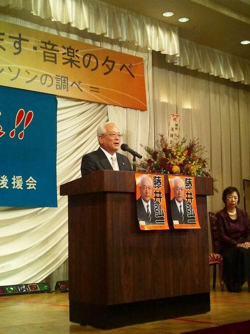 藤井弘一宇都宮市議【在職25周年記念祝賀会 音楽の夕べ】