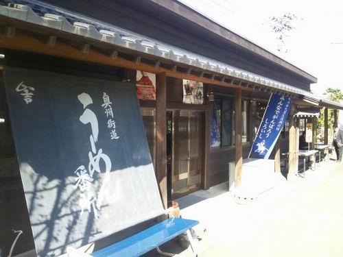 連合栃木議員懇談会[政策研修 現地調査]②昼食