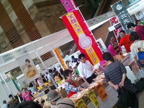 とちぎ<食と農>ふれあいフェア2012③