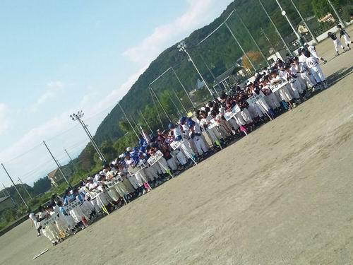 宇都宮西部地区学童軟式野球交流会<第56回親善大会>閉会式