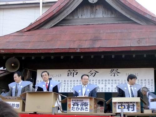 八坂神社<節分祭>④