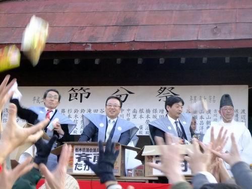 八坂神社<節分祭>⑥