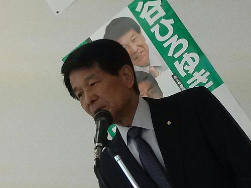 谷ひろゆき後援会<事務所開き>①