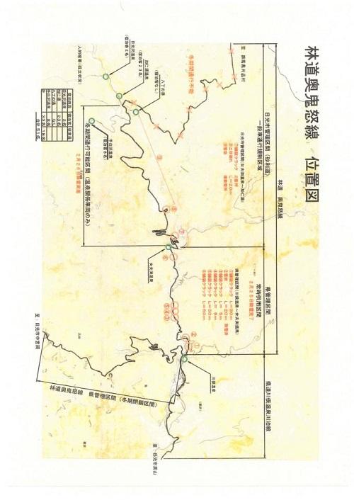 栃木県議会定例会<第317回通常会議>常任委員会開催5