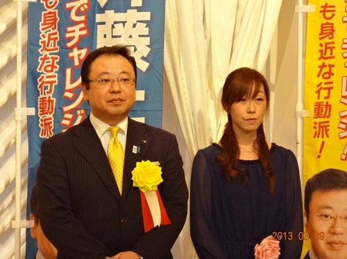 20130309春のつどい【斉藤夫妻】
